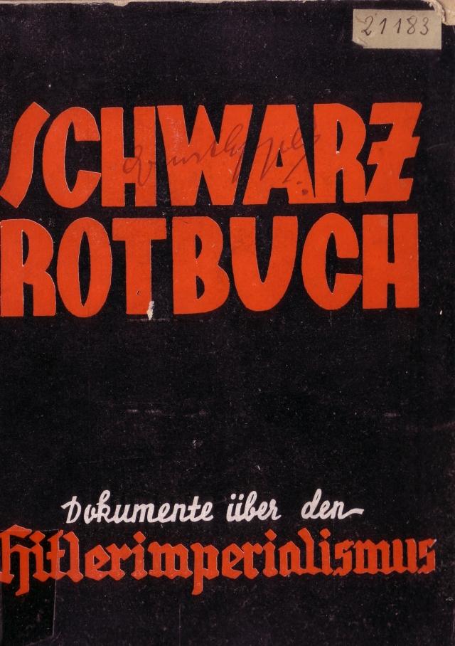 schwarzrotbuch